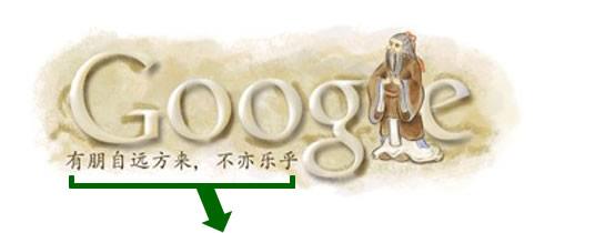 Se fra due giorni Google non festeggia la Bellucci ci pensa Matt Kazz